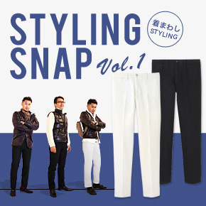 【MENS】STYLING SNAP vol.1
