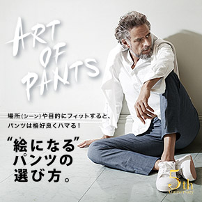 【MENS】ART OF PANTS