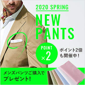 NEW PANTS 2020 SPRING