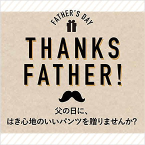 THANKS FATHER!