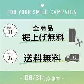 FOR YOUR SMILE CAMPAIGN
