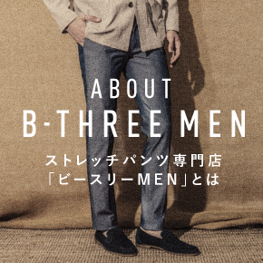 ABOUT B-THREE MEN