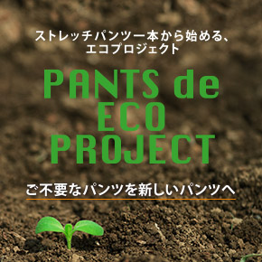 PANTS de ECO PROJECT