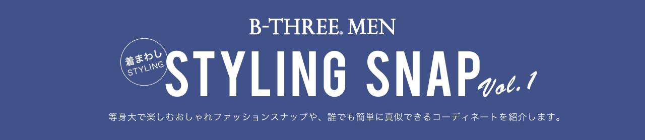 【MENS】 STYLING SNAP Vol.1